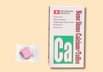 優利液鈣(鈣寶)
