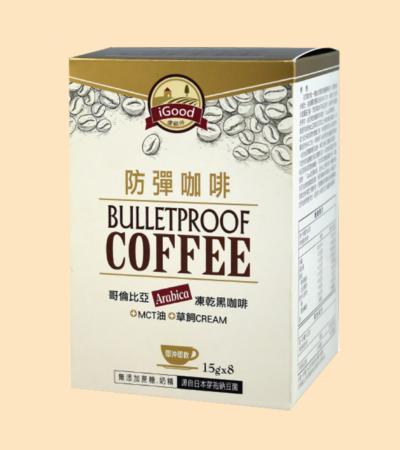 iGood防彈咖啡